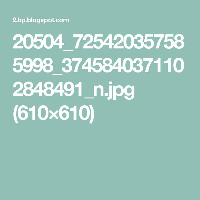 20504_725420357585998_3745840371102848491_n.jpg (610×610)