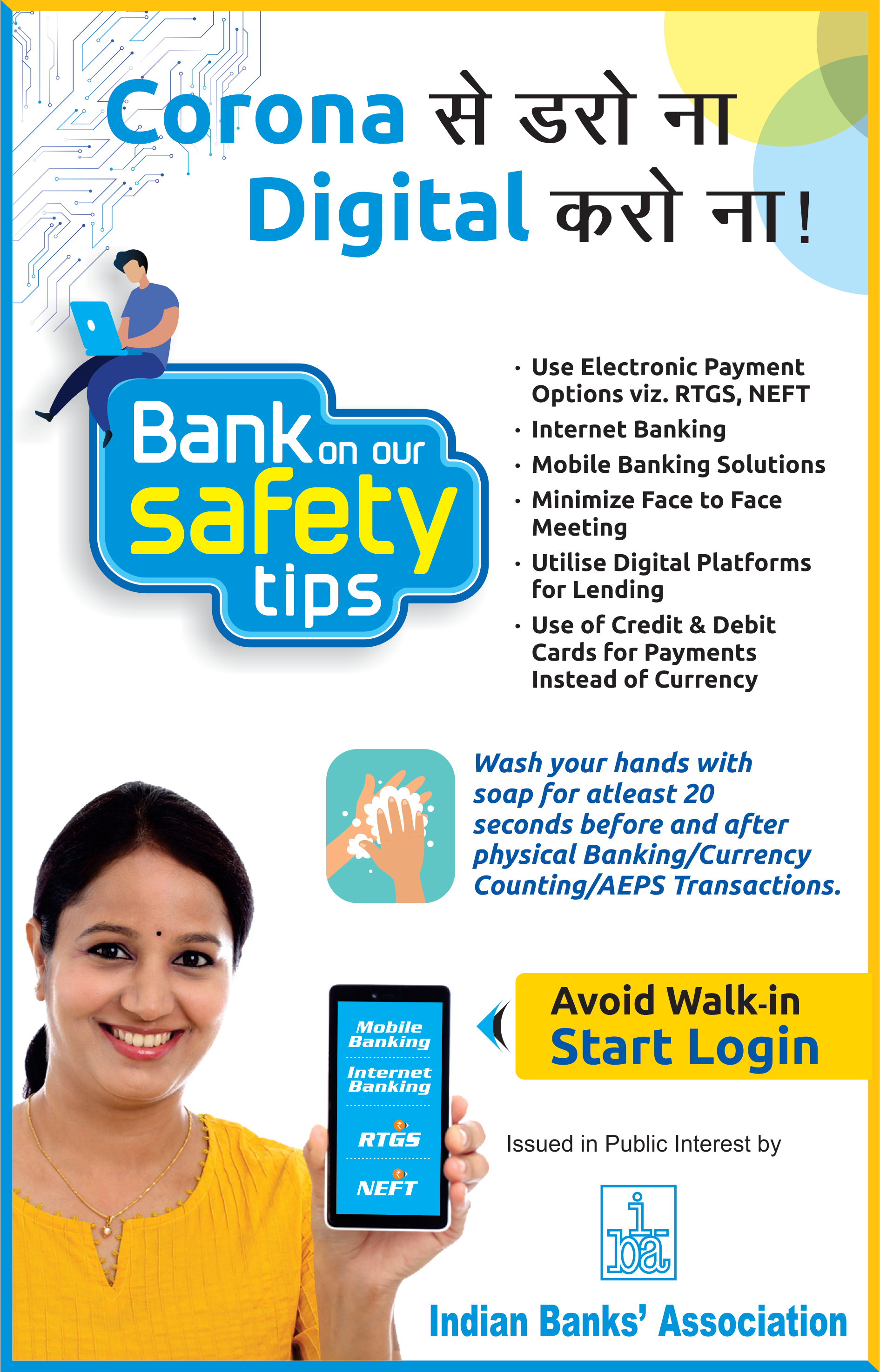 Bank on our safety tips in 2020 Safety tips, Tips