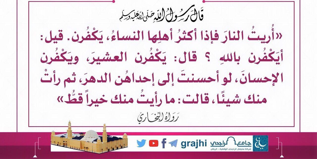 Pin By نشر الخير On أحاديث سيدنا محمد صلى الله عليه وسلم Home Decor Decals Decor