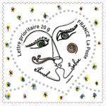 Valentine Day Postage Stamp | French | Old Fashioned Holidays