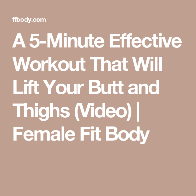 A 5-Minute Effective Workout That Will Lift Your Butt and Thighs (Video) | Female Fit Body