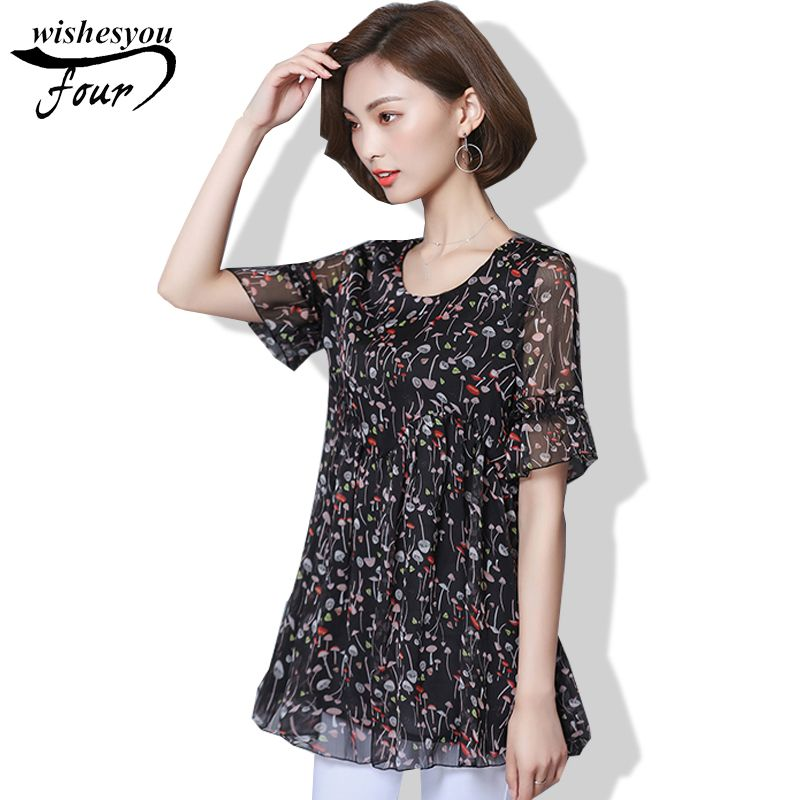 db8e5c9eb42 Click to Buy    Summer 2017 New Arrival Women s Fashion Short Sleeved Loose