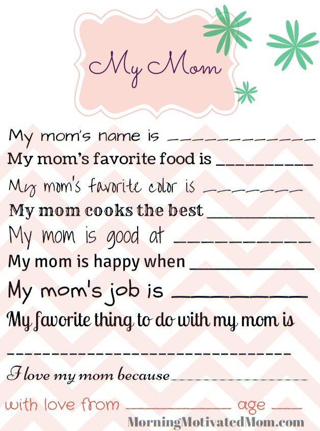 Handmade Gift for Mom - My Mom Printable Page | Gift, Children ...