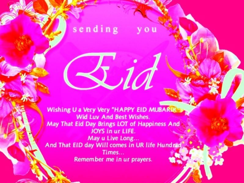 Amazing Different Eid Al-Fitr Greeting - 7b0e984e3af98bb106c35b483f0b6f3f  Graphic_765684 .jpg