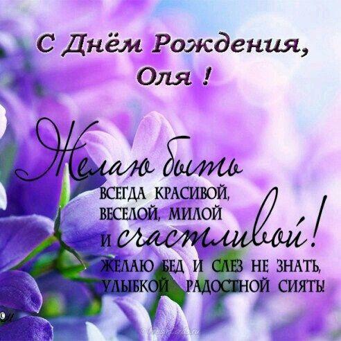 Verse geburtstag