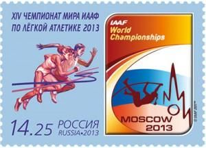 StampedeBeta - Stamp Profile - XIV World Championships in Athletics 2013 celebrated on Russian stamp – Stampnews.com