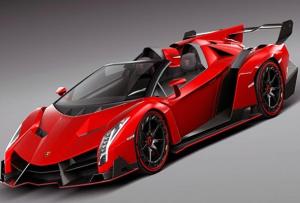 Carro Mas Lujoso Del Mundo Luxury Sports Cars Autos Autos Deportivos