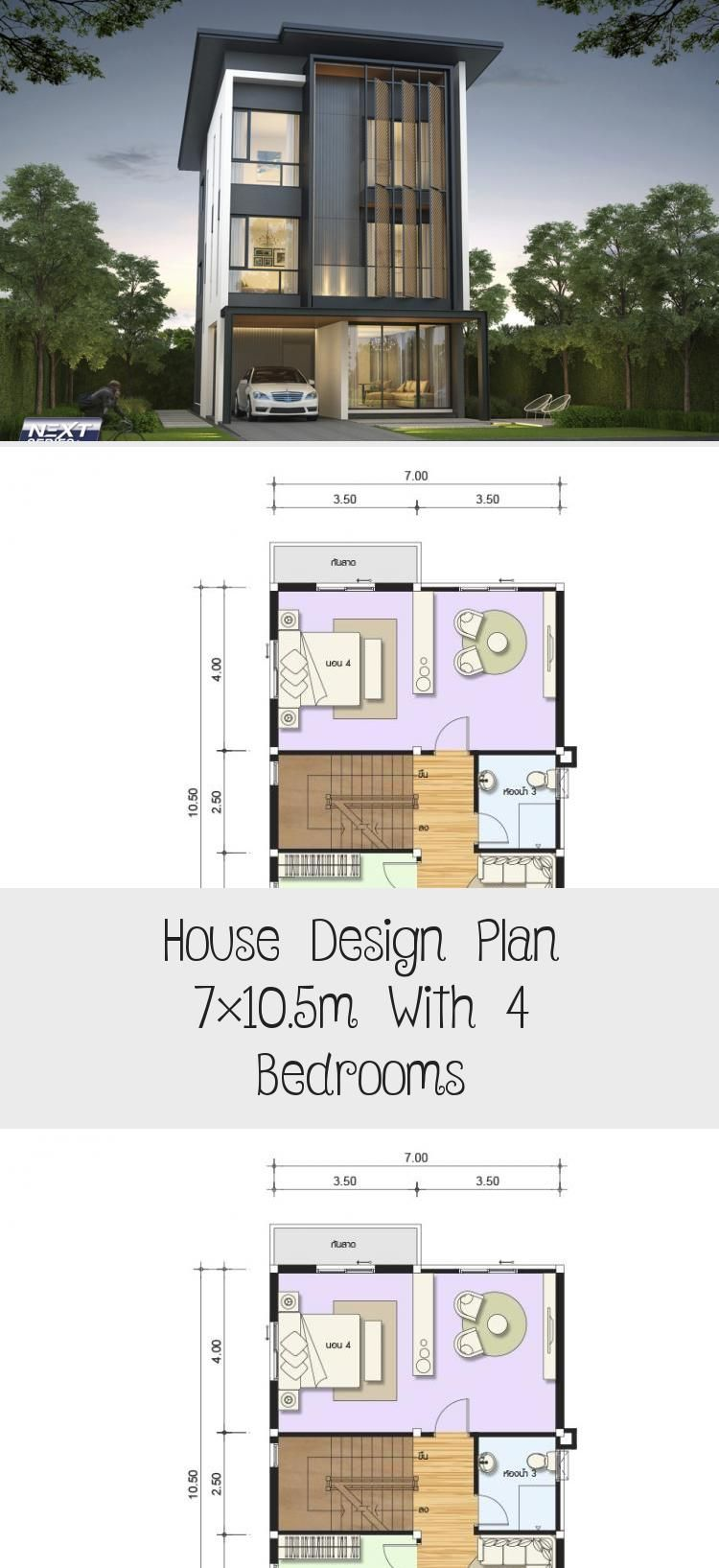 House Design Plan 7x10 5m With 4 Bedrooms Home Design With Plansearch Indianhousedesign House In 2020 Home Design Plans Kerala House Design Minimalist House Design