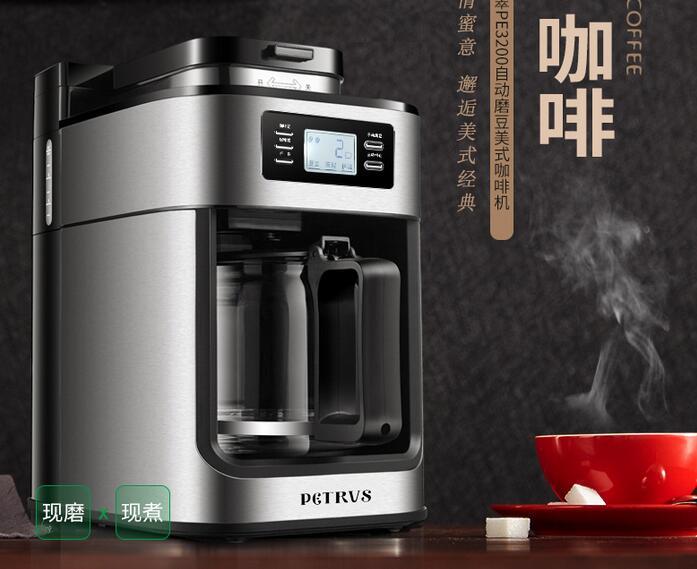 Petrus Pe3200 Automatic Coffee Bean Grinder Household Drip Coffee