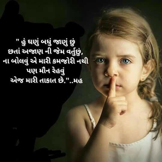 pin by tejendra makwana on gujarati status gujarati quotes cool
