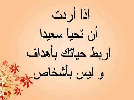 Loading Romantic Love Quotes Calligrapher Words