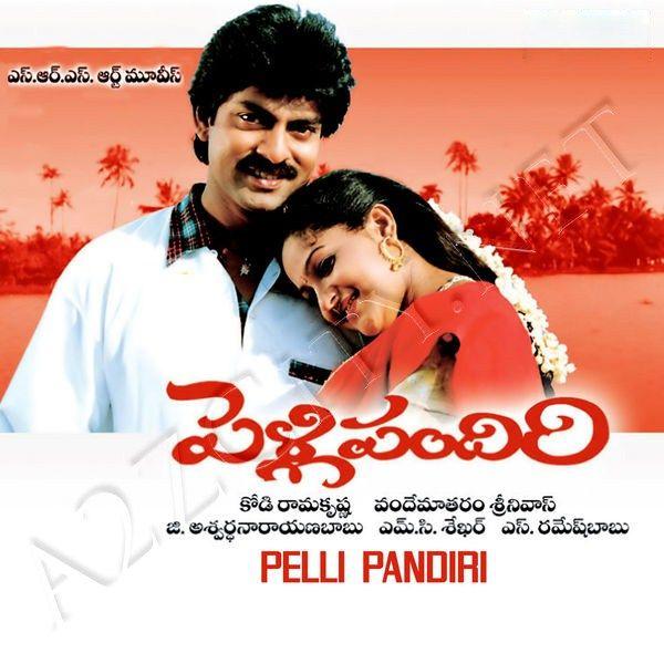 Pelli Pandiri 1998 Mp3 Vbr 320kbps Full Movies Good Movies Movies