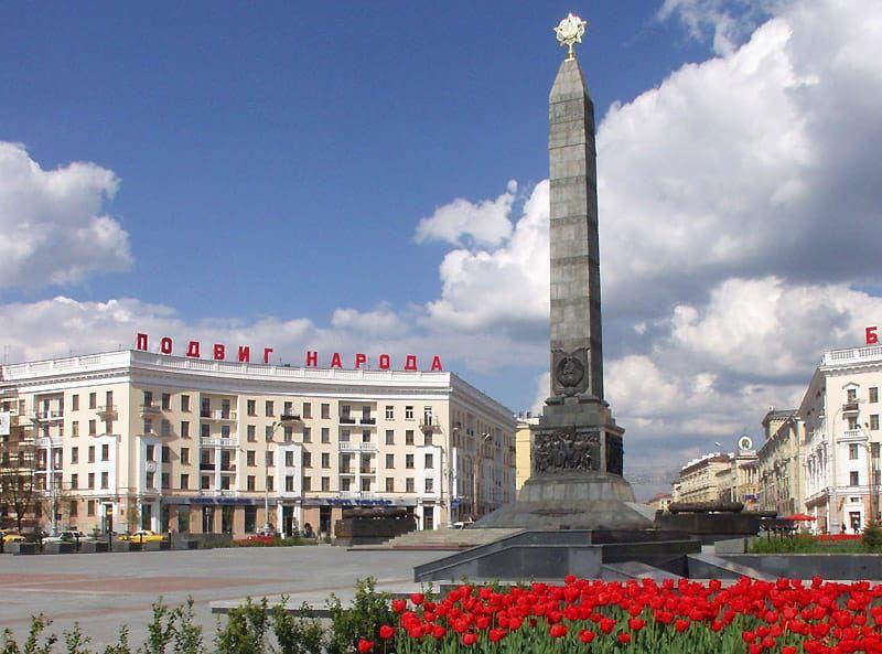 Minsk Belarus Capital Major Cities To Explore Cool Places To Visit Minsk Minsk Belarus