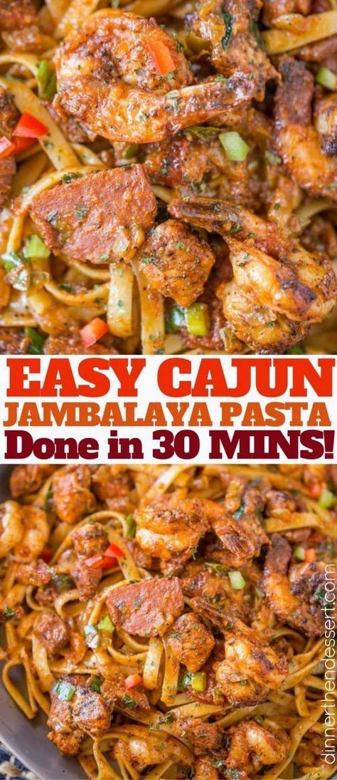 Easy Cajun Jambalaya Pasta with chicken, sausage and shrimp and all the delicious deep Louisiana flavor in just 30 minutes! #cajundishes