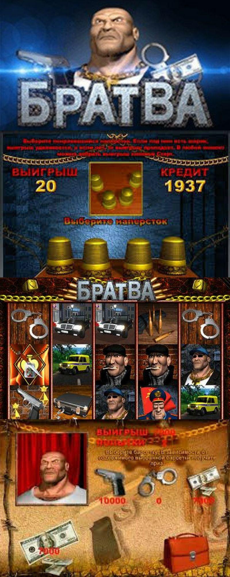 Игровые автоматы онлайн в Украине: доверьте азарт лучшим.Игровые автоматы онлайн казино Париматч — открытие для всех считающих, что одноименный ресурс представляет собой исключительно контору для заключения ставок.