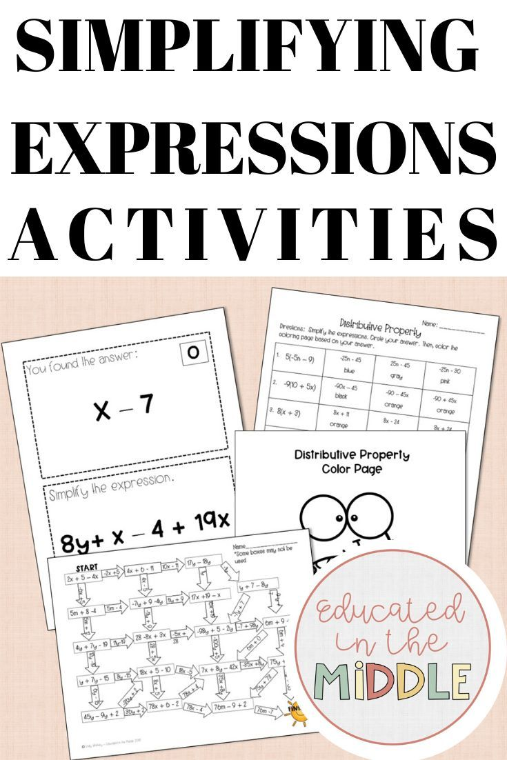 Simplifying Expressions Activities Bundle & Save in 2020