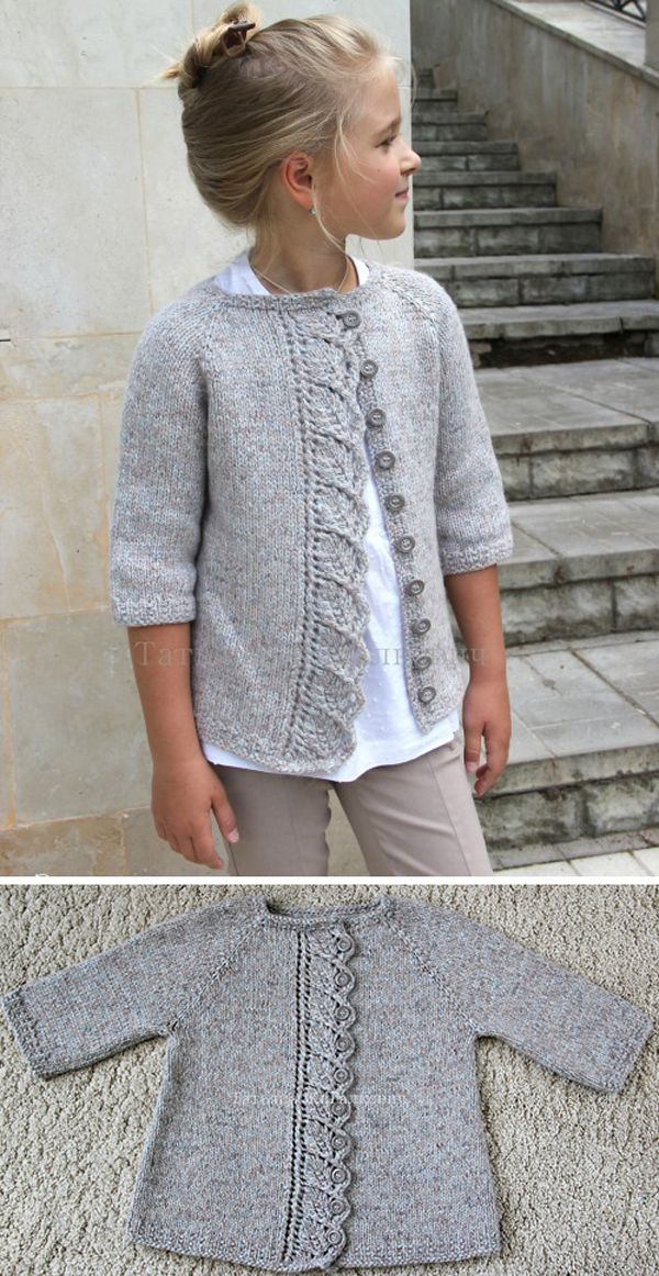Cove Cardigan - Knitting Pattern #knittingideas