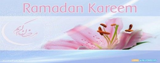 Ramzan Kareem Flowers Wallpapers