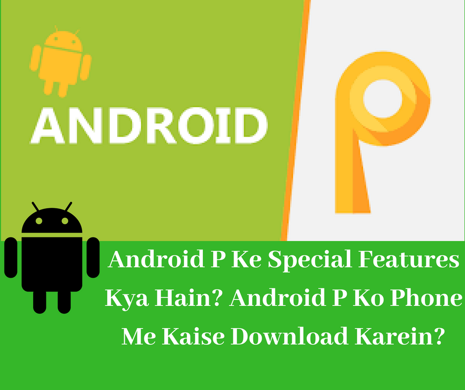 Android P Ke Special Features Kya Hain? Android P Ko Phone