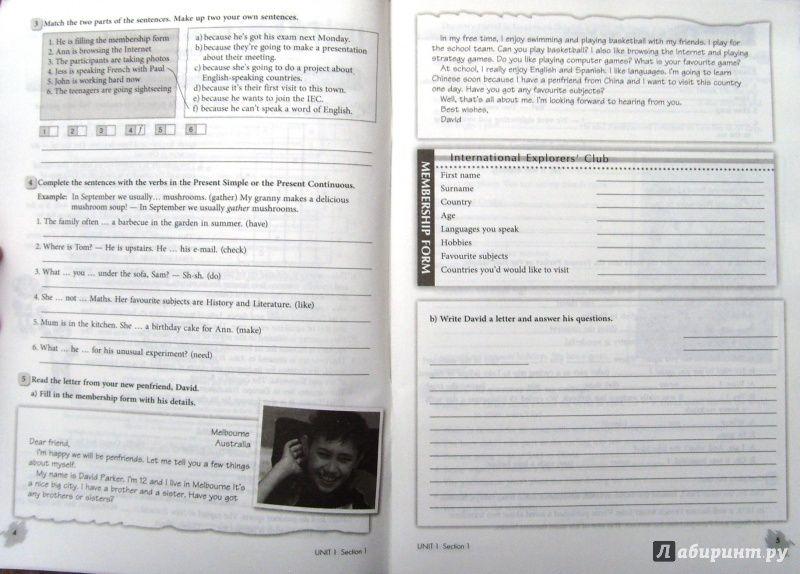 Гдз решебник по английскому языку 6 класс биболетова рабочая тетрадь.