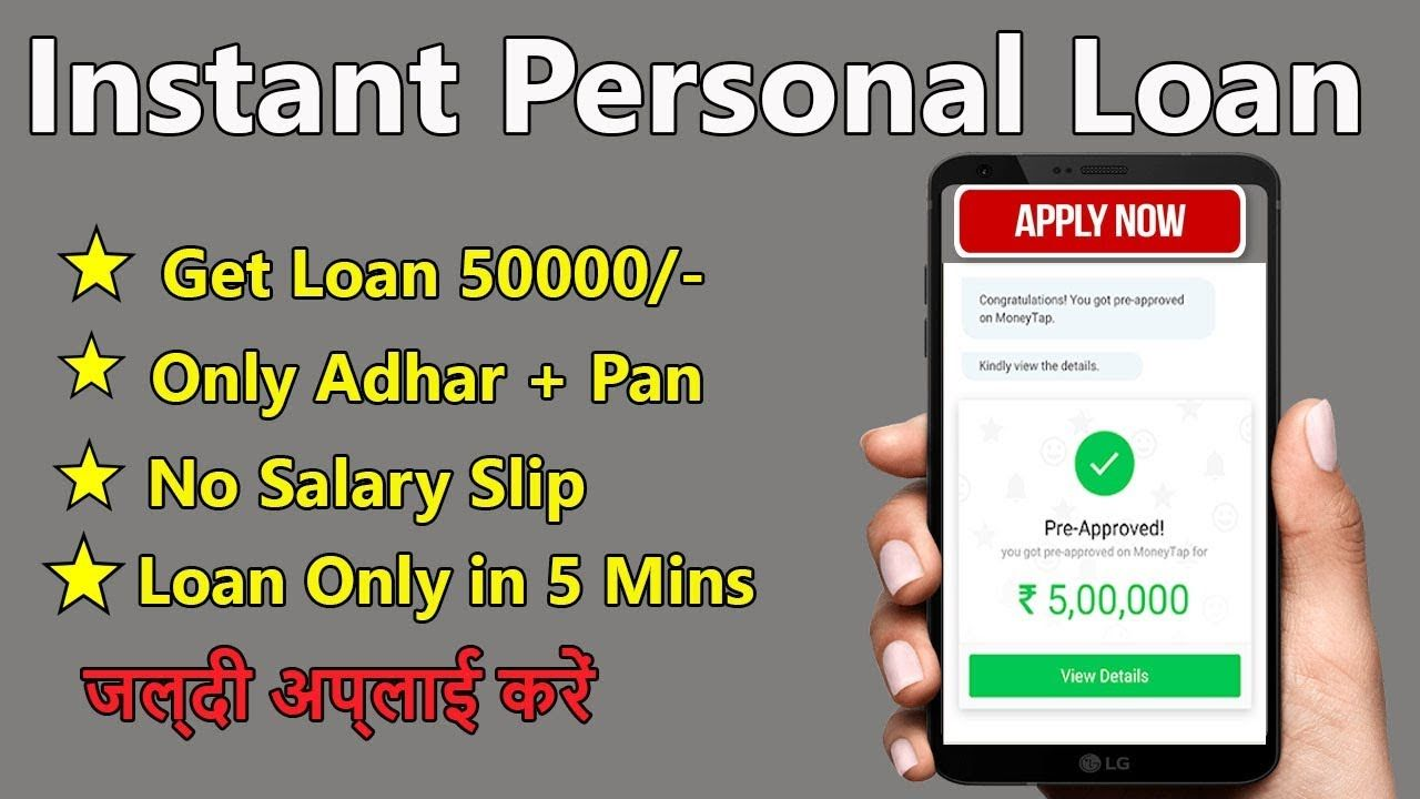 Instant Personal Loan Without Documents Loan Pan Card Or Aadhar Card Loan Personal Loans Aadhar Card Personal Loans Online