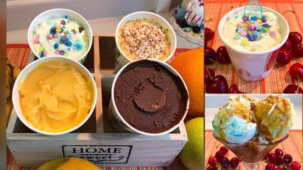 آيس كريم صحي باللبن الزبادي والعسل وبأربع نكهات مختلفة آيس كريم Healthy Yogurt Ice Cream Food Desserts Cooking