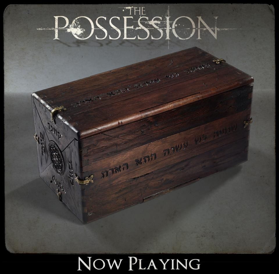 The Possession Jewish Symbols Box Possession