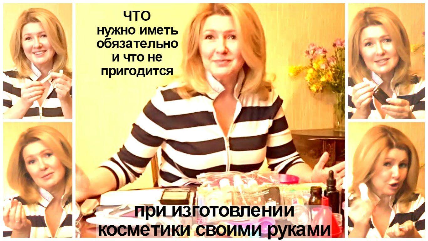 Что из косметики купить на самуи купить косметику just интернет магазин москва
