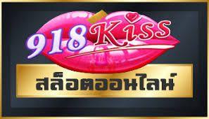 สล็อตออนไลน์ 918 Kiss