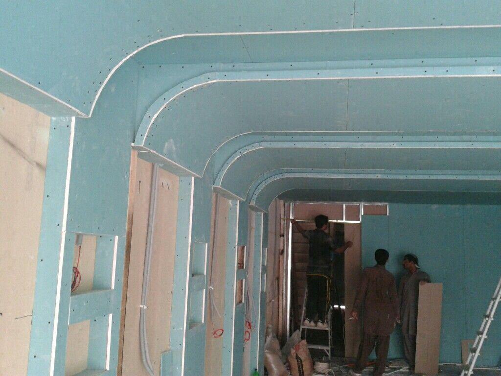 Pin by Leo Ahmed on Modern False Ceiling Gypsum Board My ...