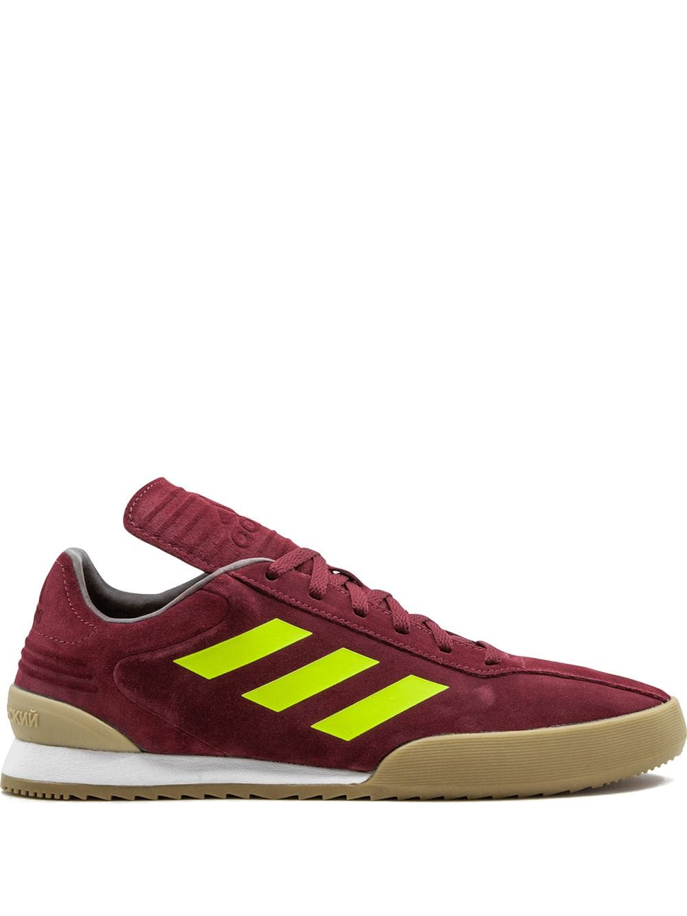 free shipping 8f2d3 8d334 Adidas GR Copa Super sneakers - Red | Products in 2019 ...