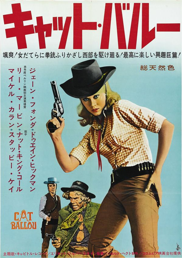 Cat Ballou 1965 — Japanese Poster | 1965 | Movie posters