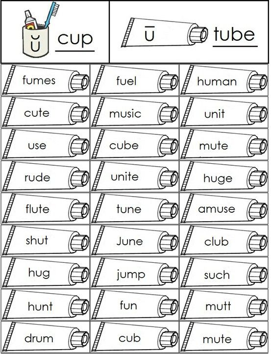 Long U Short U Tube Cup Sort Made By Mrs Lynn Phonics Esl Lesson Plans Word Sorts Short u worksheets