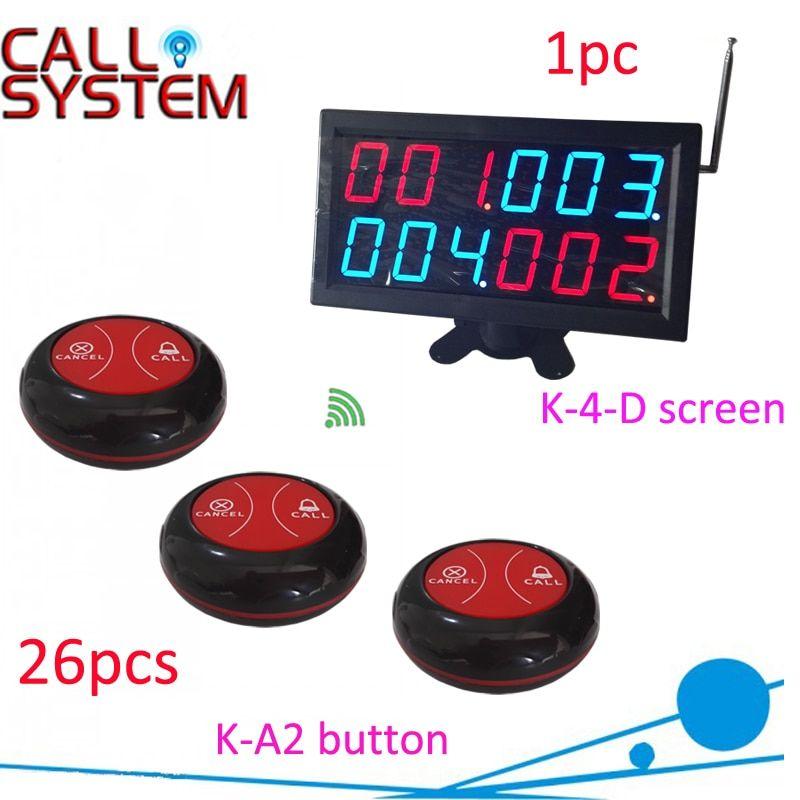 Restaurant call bell system for bar catering equipment 1