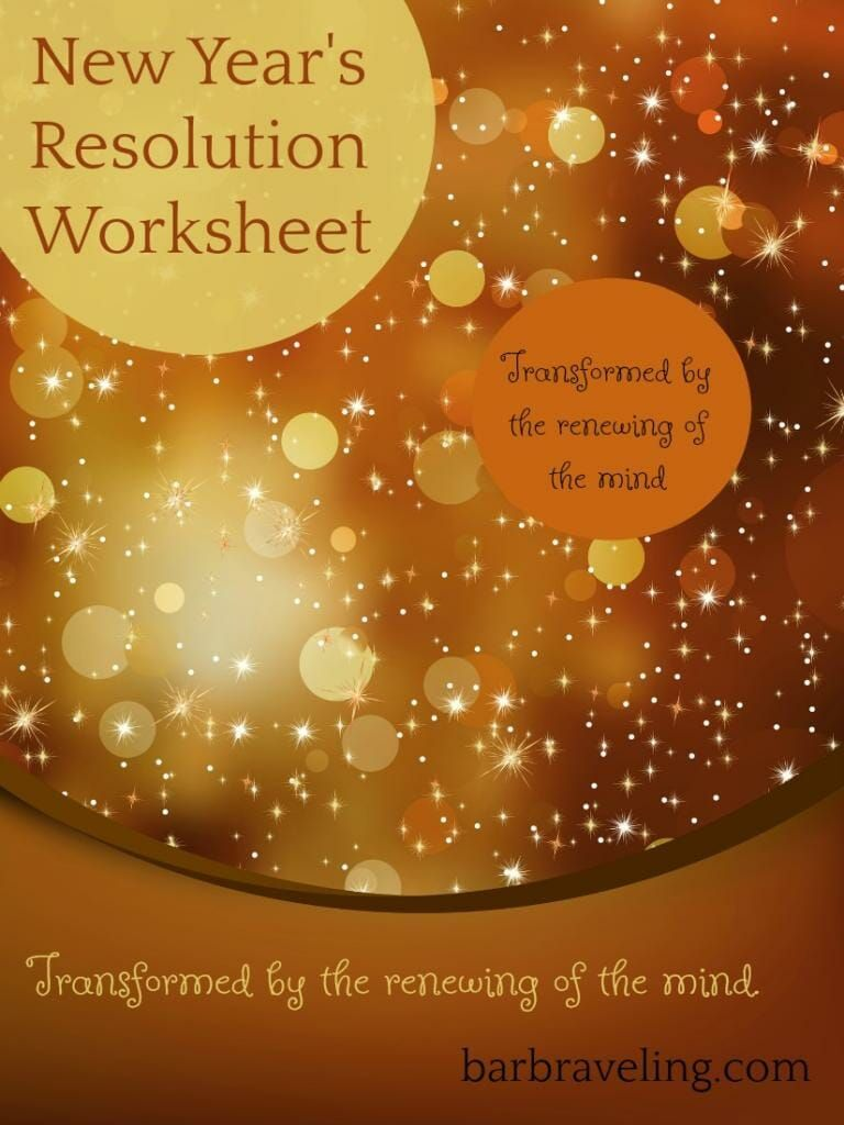 New Year S Resolution Worksheet New Years Resolution Bible Study Tips Bible Study Plans