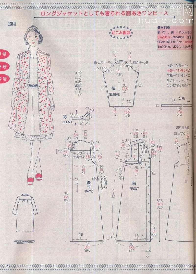 Httpgiftjapfofreebookdetailedpn3588 sew pinterest japanese sewing jeuxipadfo Image collections