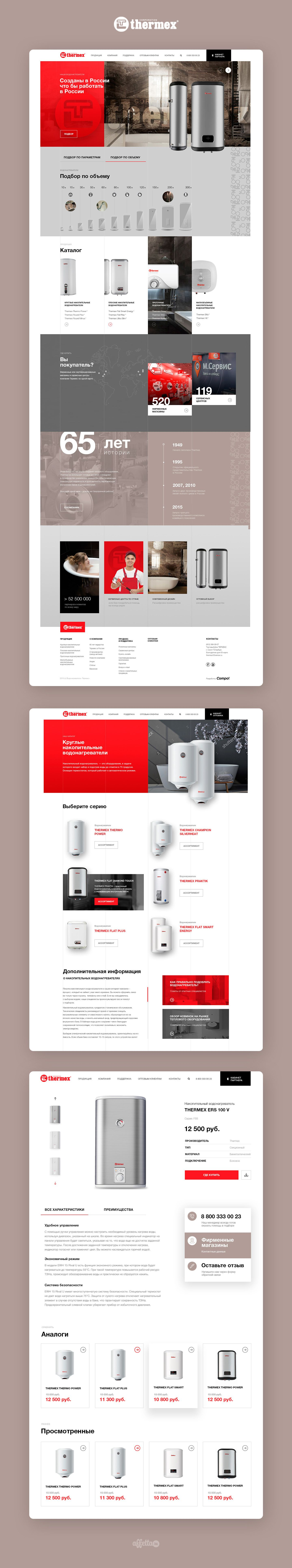 THERMEX e-commerce on Behance | web design | Pinterest | Behance, Ui ...