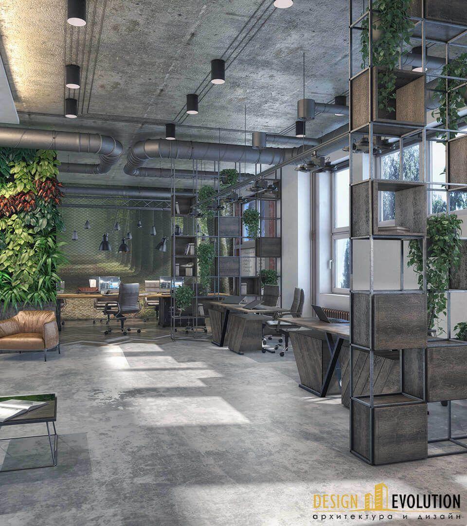 Интерьер Офиса Building Evolution  уникальный дизайн