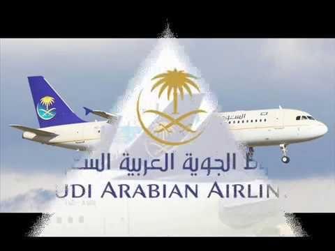 اون لاين وظائف الخطوط السعودية Saudi Airlines تسجيل وظائف الخطوط السعودية Home Decor Decals Passenger Passenger Jet