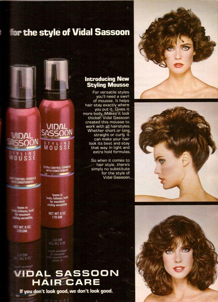 1984 VIDAL SASSOON Mousse Carol Alt Retro Print Advertisement AD Vintage  VTG 80s #VidalSassoon