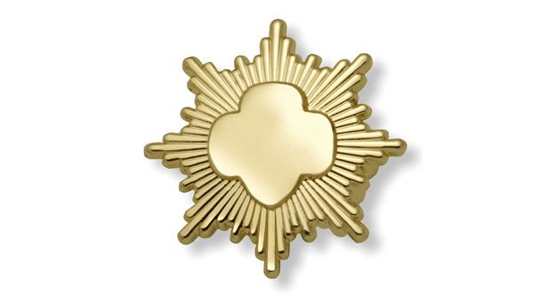 Image from http://www.girlscouts.org/images/who_we_are/history/goldaward/gold_award.jpg.