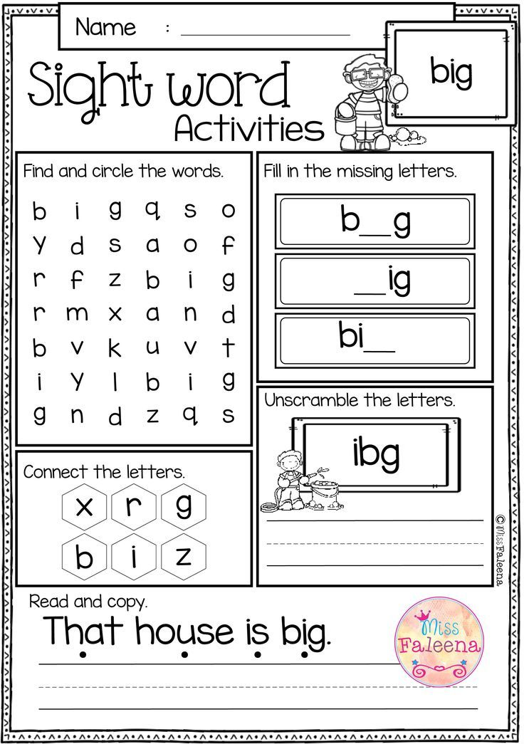 Free Sight Word Activities is perfect for preschool, kindergarten ...