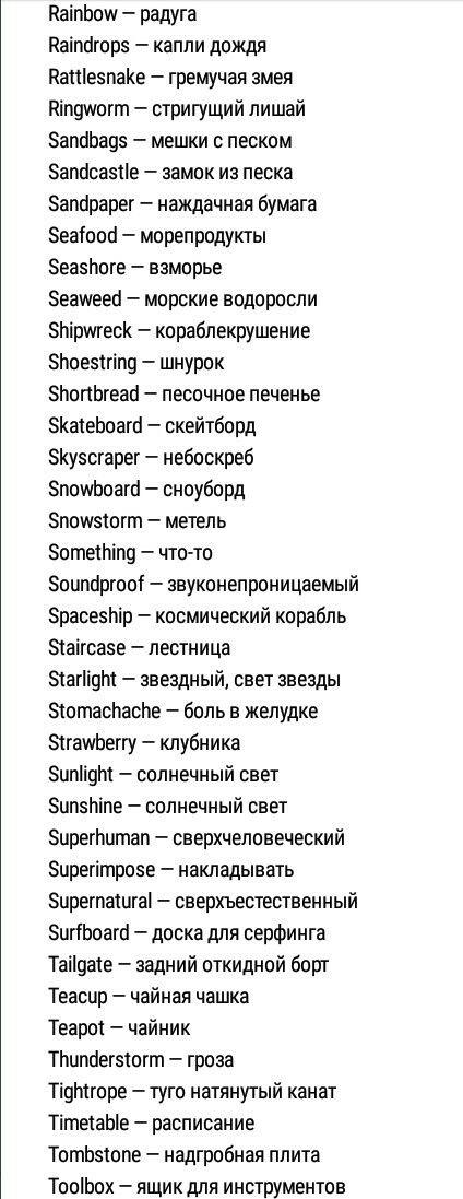Pin Ot Polzovatelya Balamut Yagodnyj Na Doske Anglijskij Izuchat Anglijskij Anglijskaya Grammatika Anglijskij Slovar