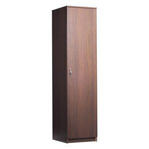 akadaHOME Storage Cabinet