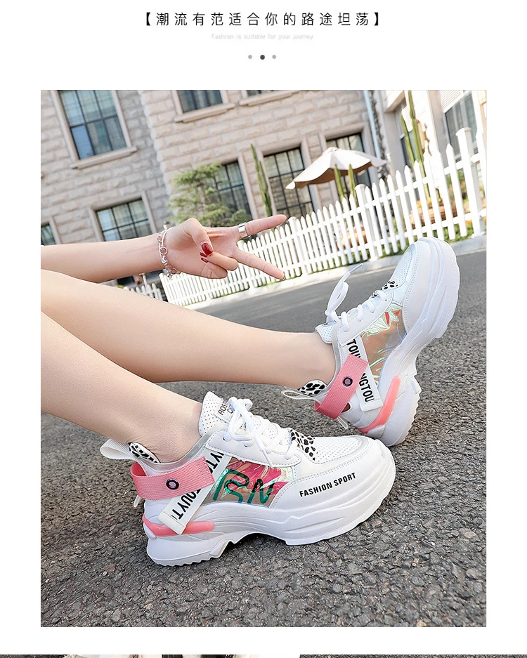 Chunky shoes, Sneakers