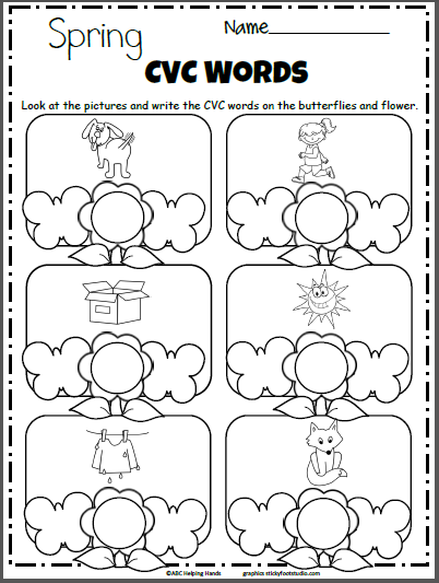 Spring CVC Words Worksheet