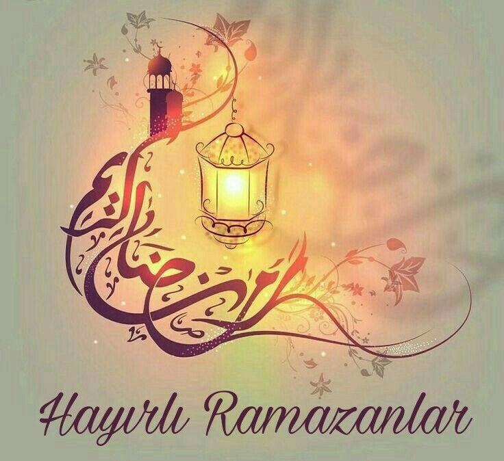 رمضان كريم Panosundaki Pin