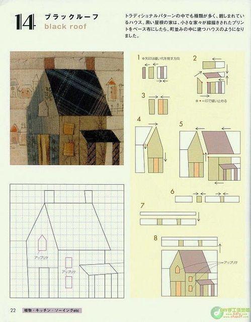 Casinha Patchwork House Quilt Patterns House Quilt Block