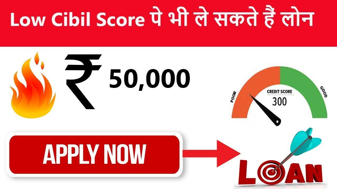 Low Credit Score Get 25 000 Instantly Loan Just Your Aadhar Pancard Credit Score Personal Loans Online Good Credit Score