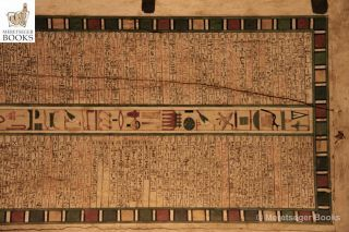 Wooden coffin of Imeny